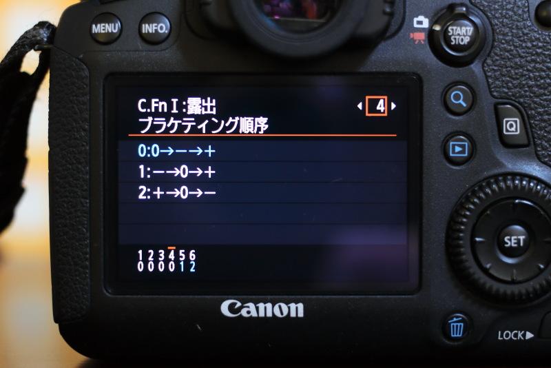 IMG_7961 AEB シーケンス